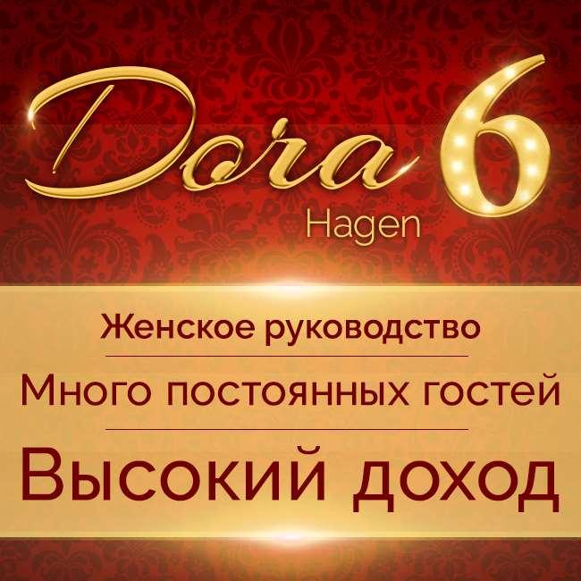 Dora6 - 70% для вас или прокатной базы!