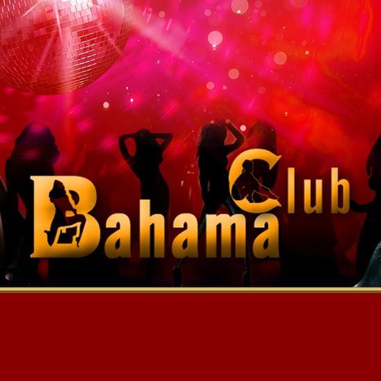 KEINE FKK-Pflicht im Bahama-Club