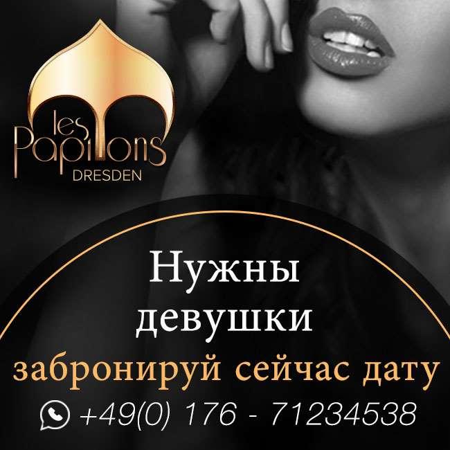 Les Papillons предлагает отличные номера для независимых женщин!