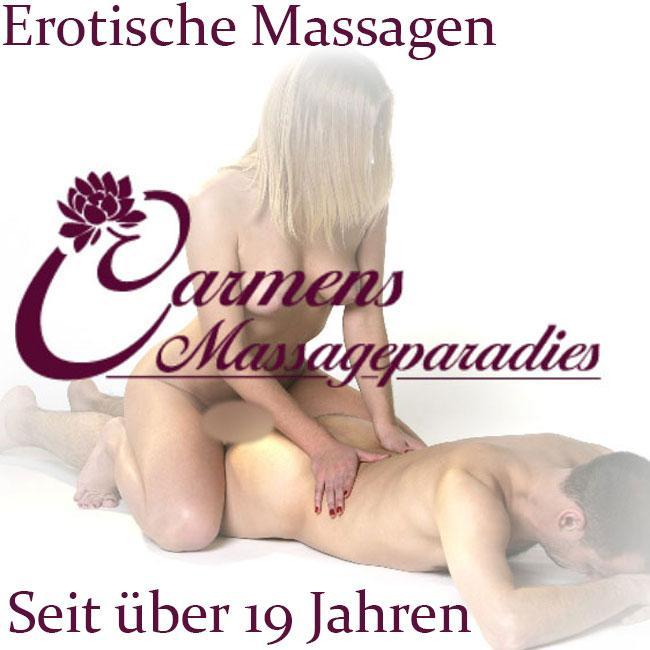 Рая за масаж на Кармен